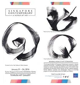 """Singapore Contemporary """"A WORLD OF ART"""""""