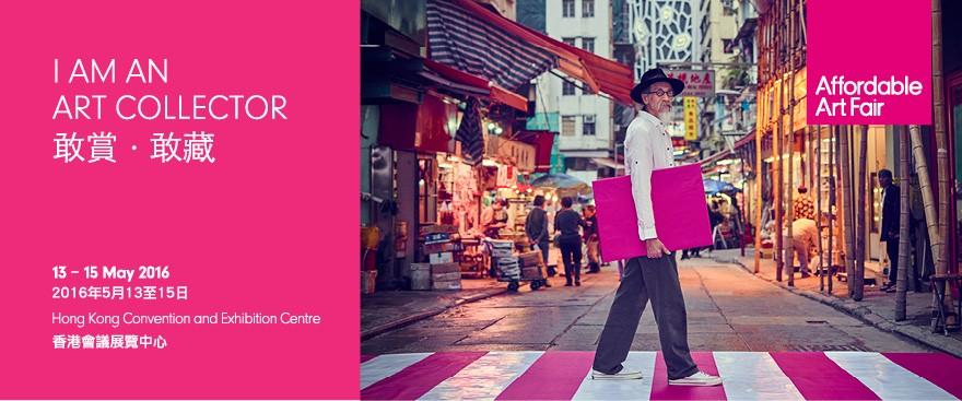 """AFFORDABLE ART FAIR HONG KONG: """"I am an Art Collector"""""""