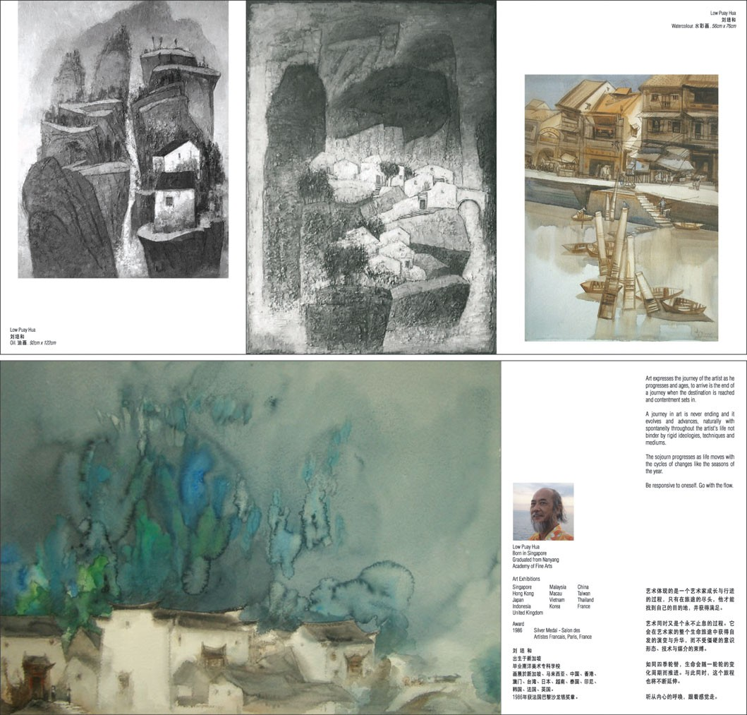 The Art Journey of Low Puay Hua