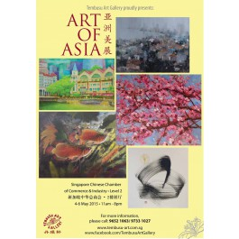 Art of Asia Group Exhibition